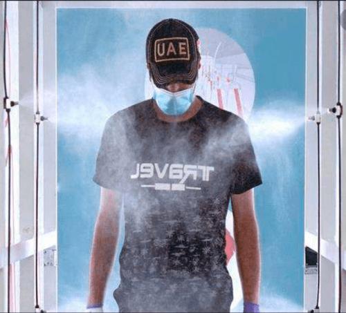 """Arco de desinfección serie EVOLUTION """"TIME"""